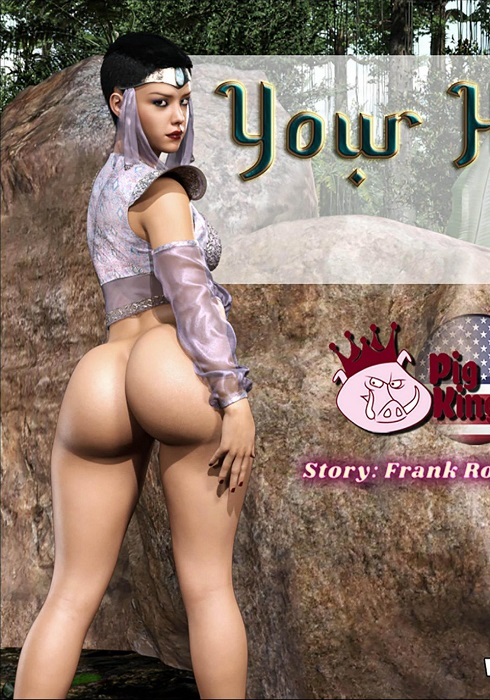 Your Highness 4 – Pig King